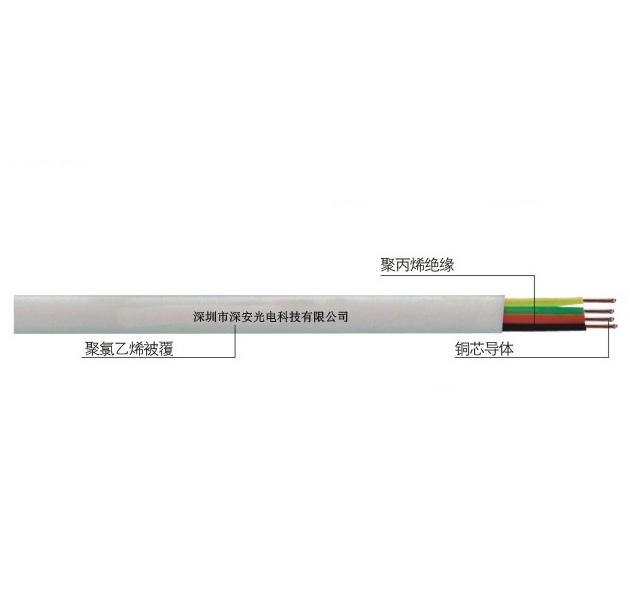 HBVB型系列铜芯聚丙烯绝缘聚氯乙烯护套扁型电话线