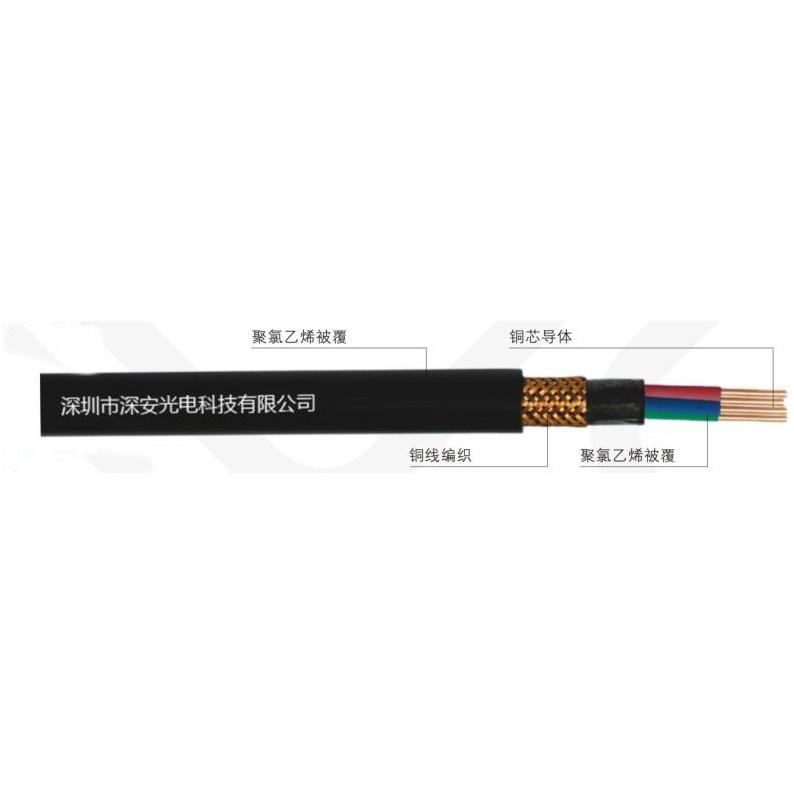 KVV/KVVP等控制电缆